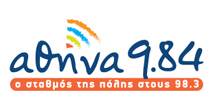 Link to athina984.gr page