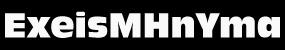 Link to exeisminima.gr page